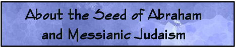 About the Seed of Abraham